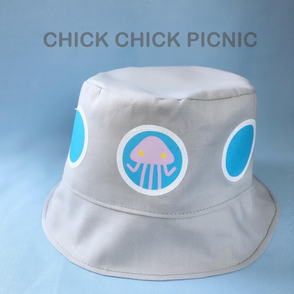 f:id:chick-chick-picnic:20170523111425j:plain
