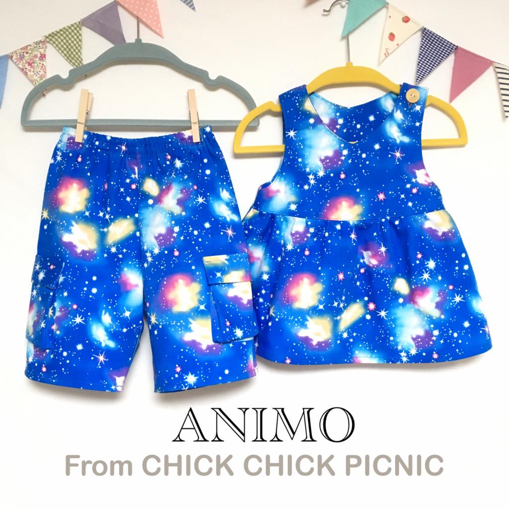 f:id:chick-chick-picnic:20170702120716j:plain