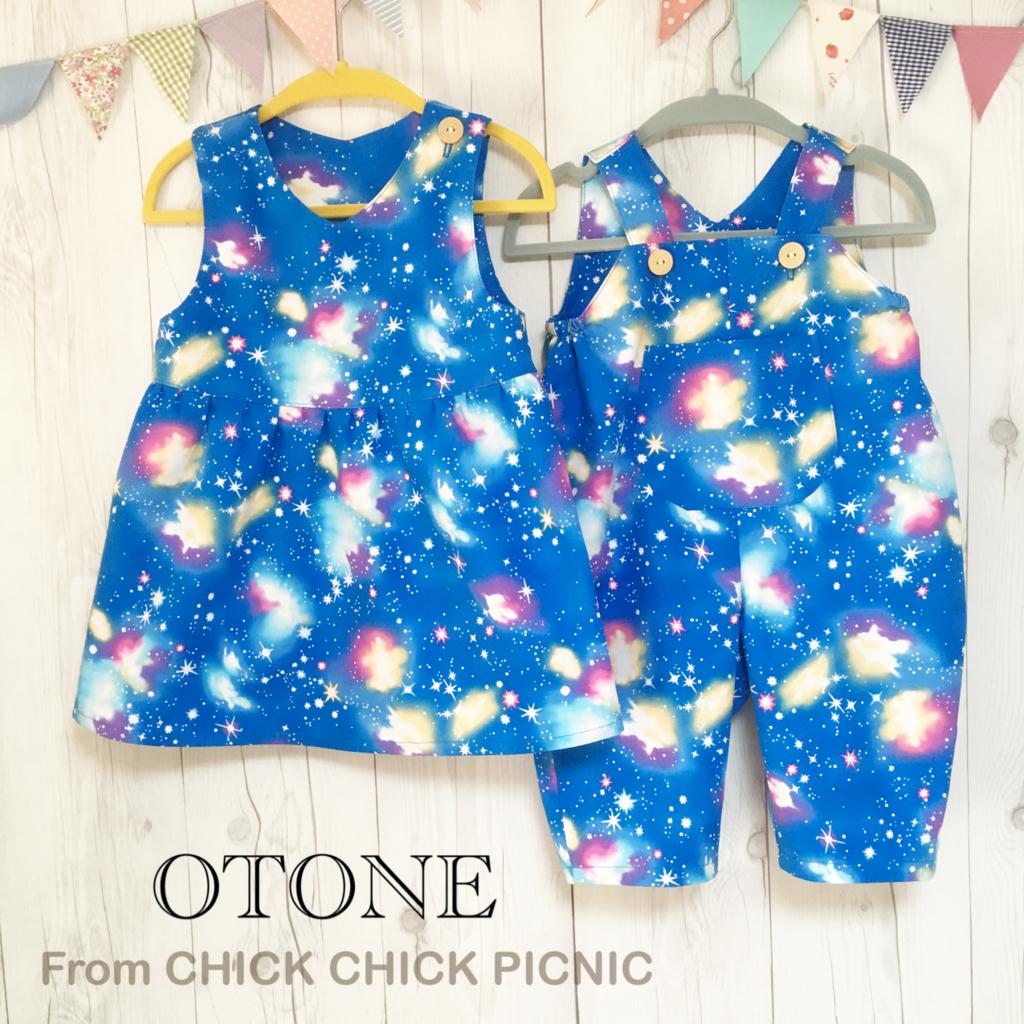 f:id:chick-chick-picnic:20170709130107j:plain