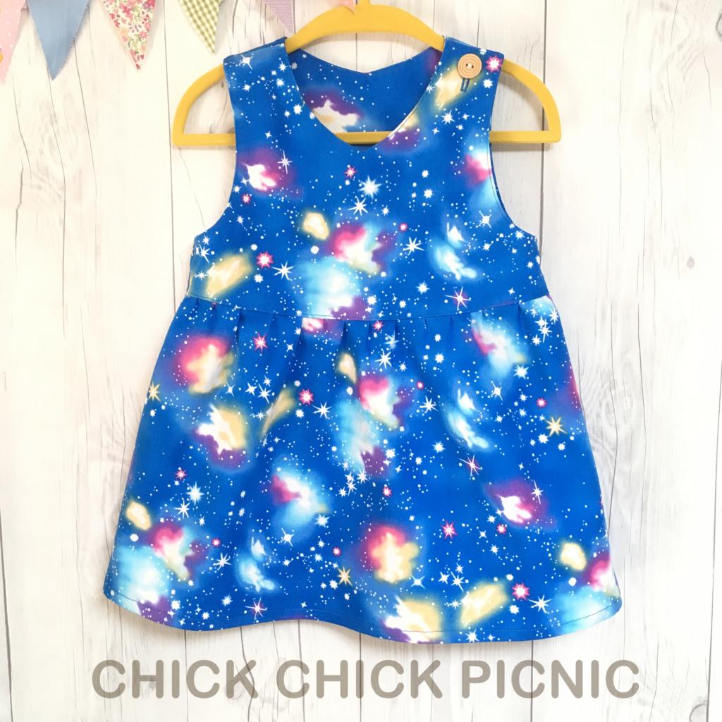 f:id:chick-chick-picnic:20170709130141j:plain