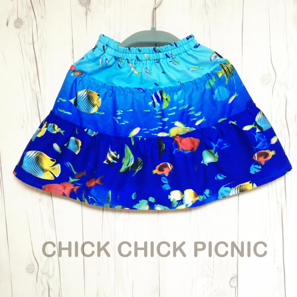 f:id:chick-chick-picnic:20170719051226j:plain
