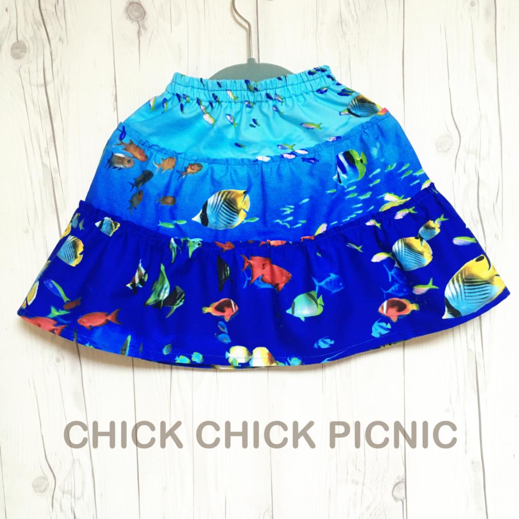 f:id:chick-chick-picnic:20170719051239j:plain