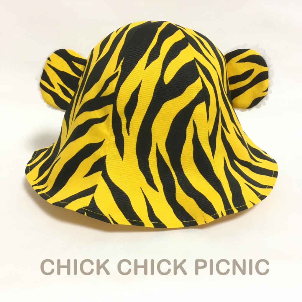 f:id:chick-chick-picnic:20170808004125j:plain