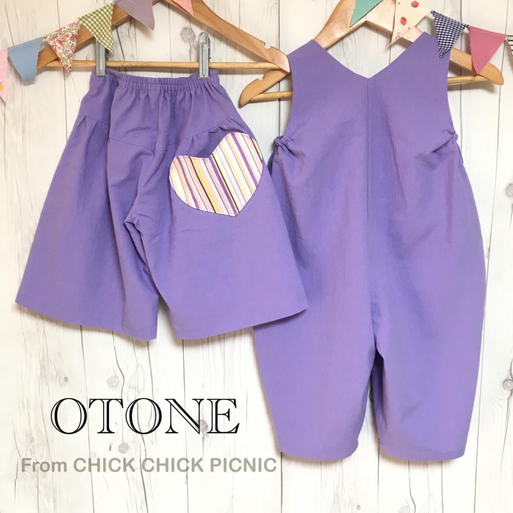 f:id:chick-chick-picnic:20170902110648j:plain