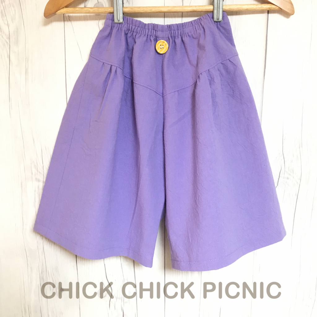 f:id:chick-chick-picnic:20170902110747j:plain