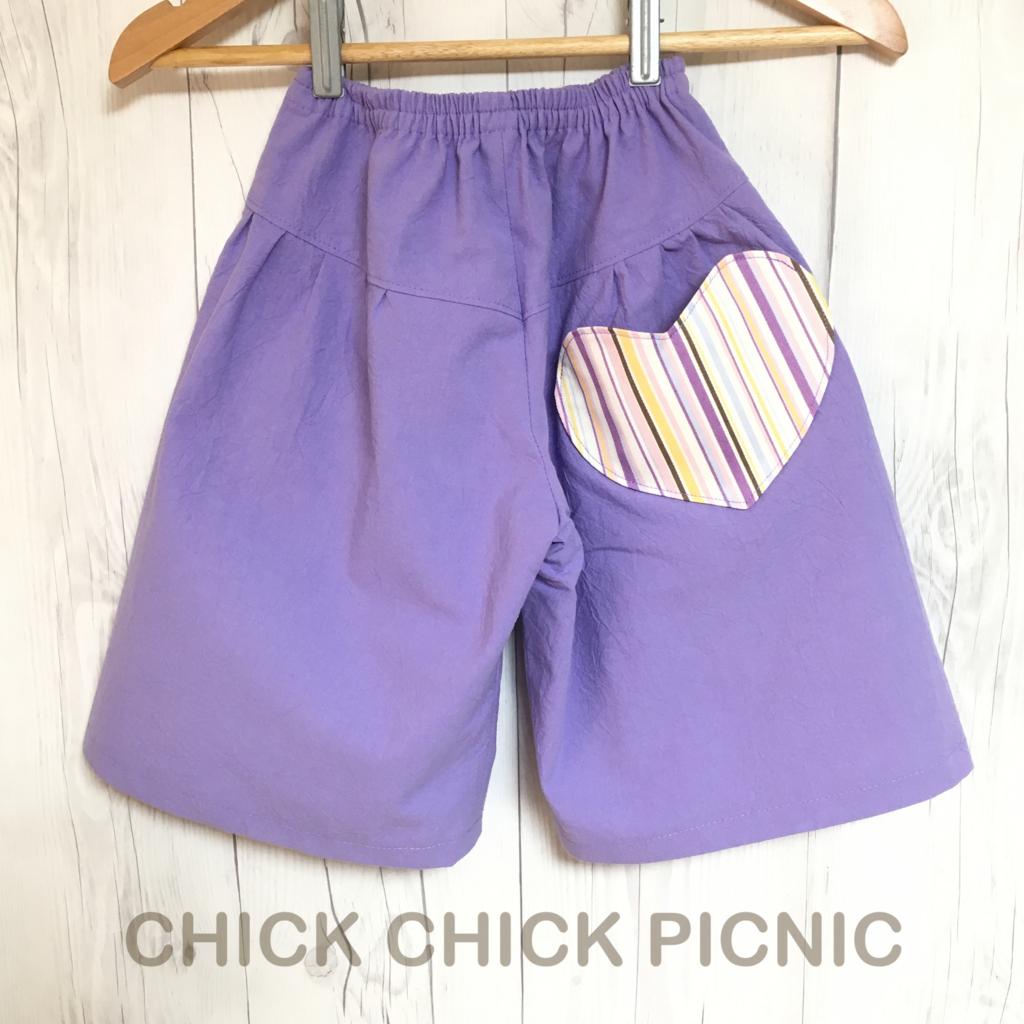f:id:chick-chick-picnic:20170902110802j:plain