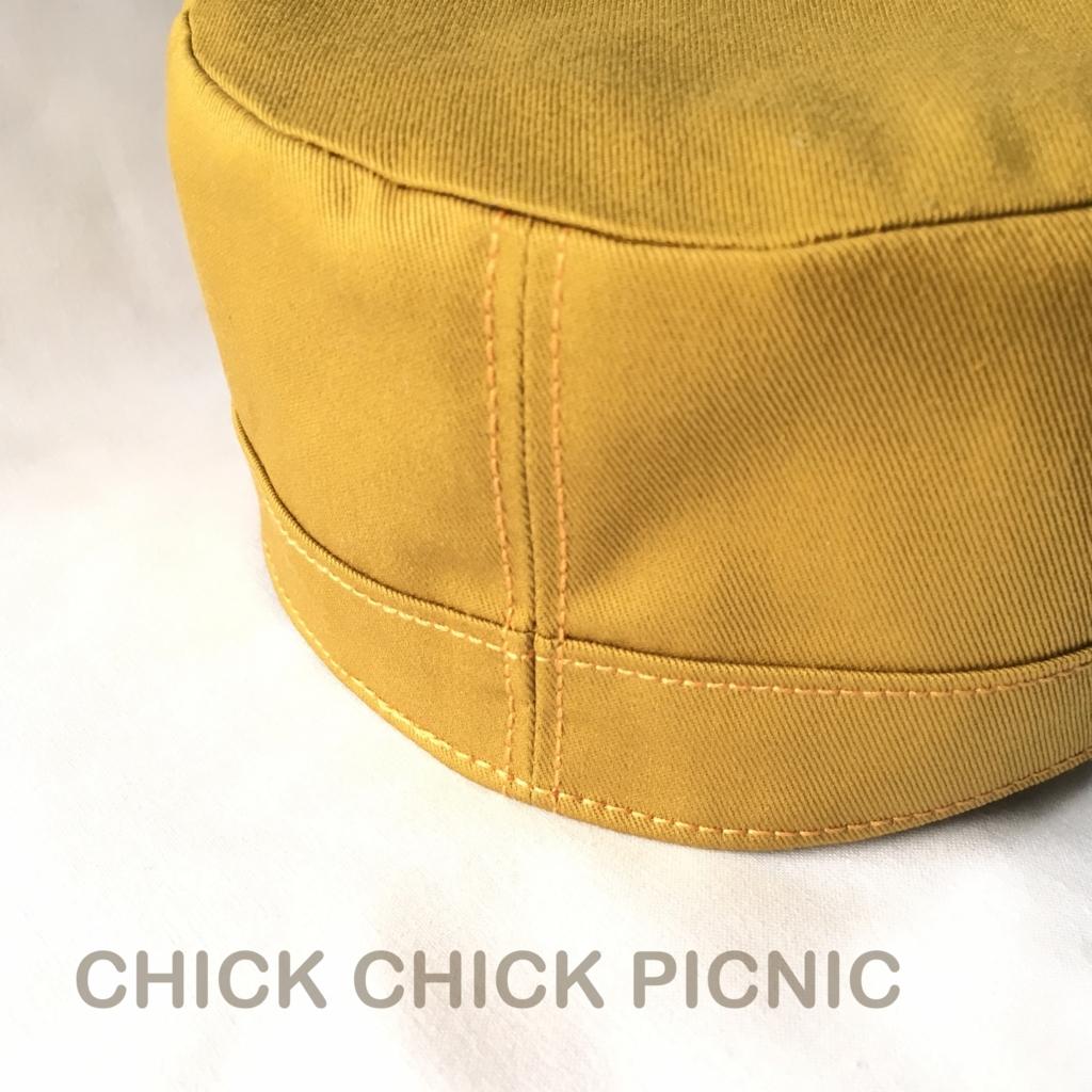 f:id:chick-chick-picnic:20180412113404j:plain