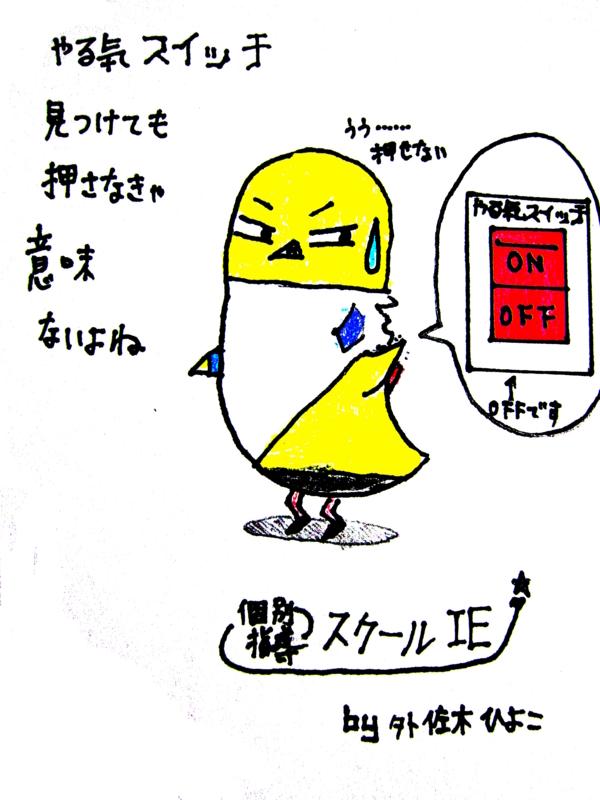 f:id:chick1011:20130311193051j:plain