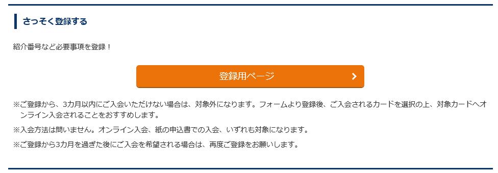 f:id:chicken-toyama:20170117183345p:plain