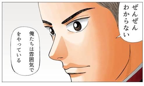 f:id:chicken-yarou:20180421222410j:plain