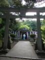 [江ノ島][神社]