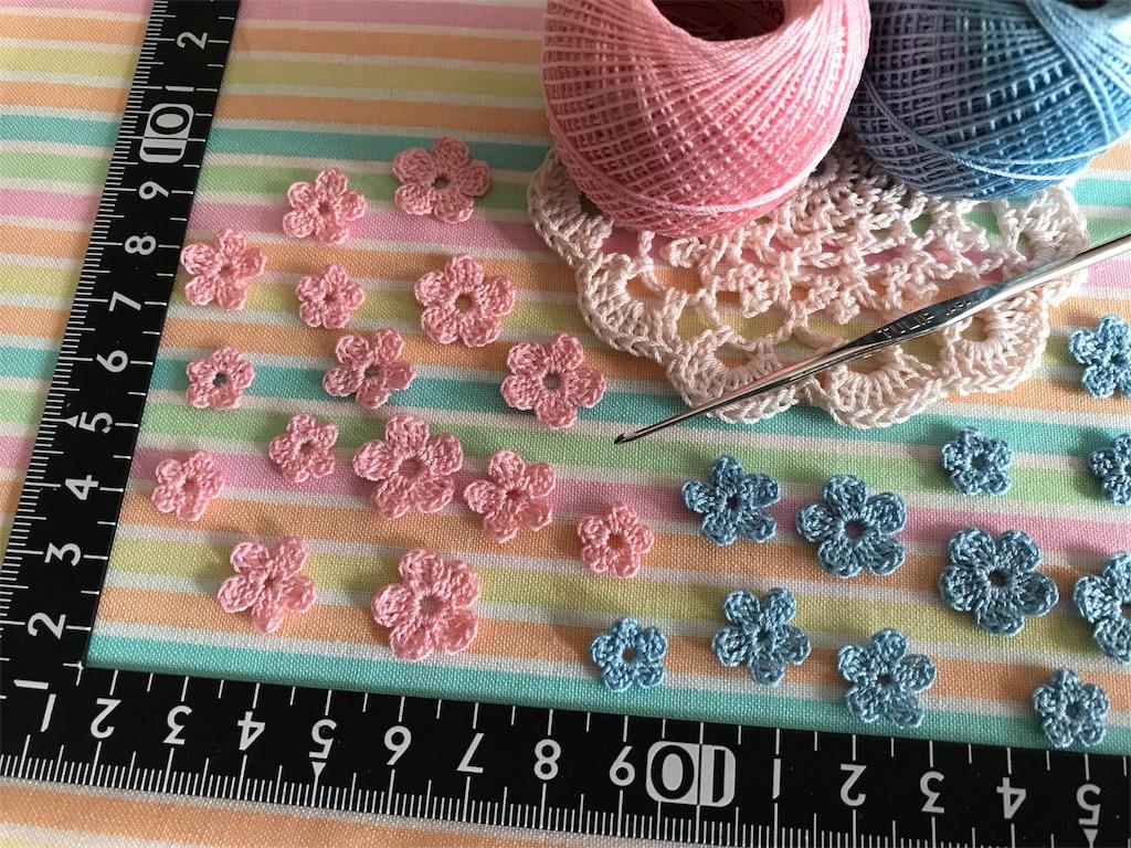 レース 編み モチーフ