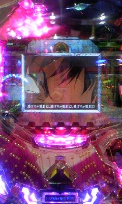 零号機格納庫+シンジ疑似@ライドミドルエヴァ
