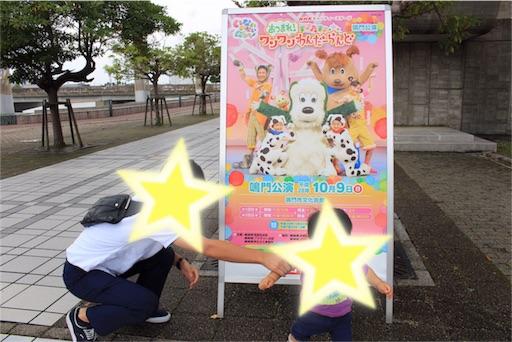 f:id:chiconomainichi:20161012151545j:image