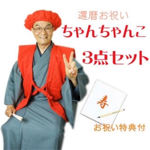 f:id:chiconomainichi:20161029220215j:image
