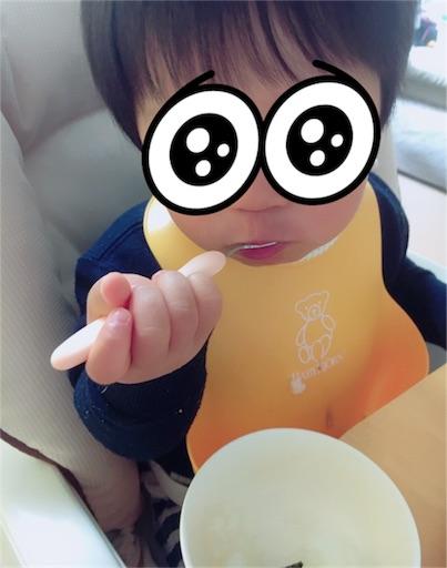 f:id:chiconomainichi:20161220143913j:image