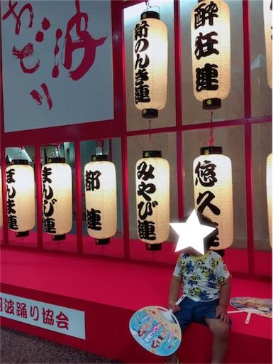 f:id:chiconomainichi:20170916071048j:image