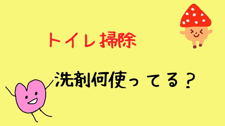 f:id:chicorinu:20190405102630p:plain