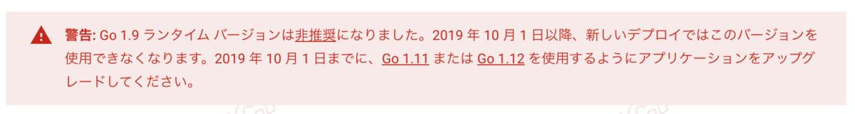 f:id:chidakiyo:20190910182745p:plain