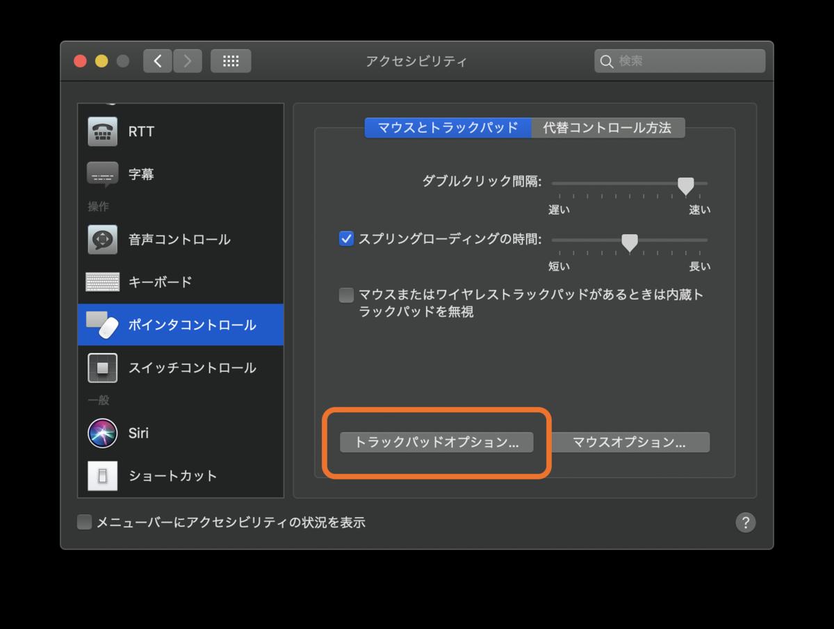 f:id:chidakiyo:20200506221017p:plain