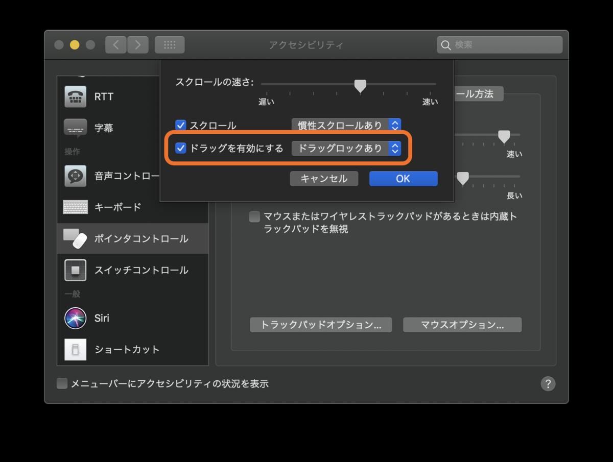 f:id:chidakiyo:20200506221050p:plain