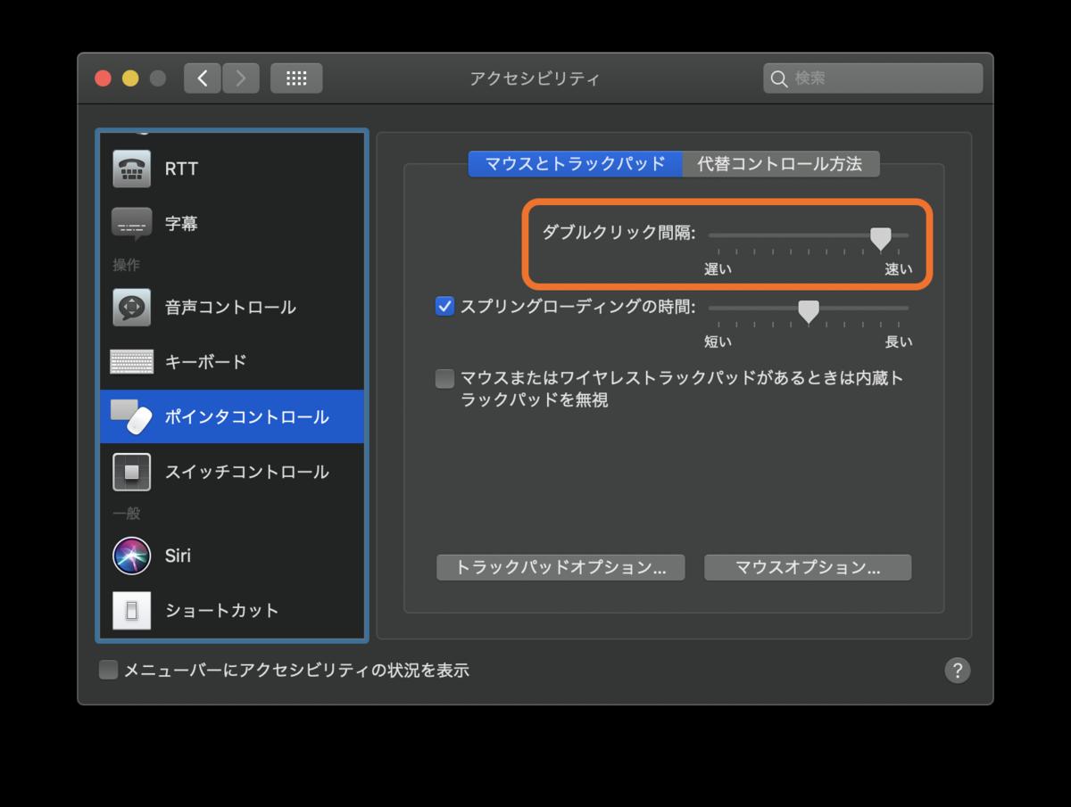 f:id:chidakiyo:20200506221235p:plain