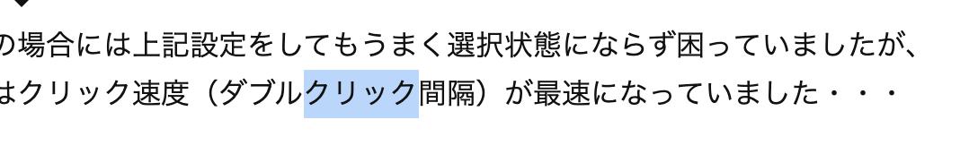 f:id:chidakiyo:20200507084259p:plain