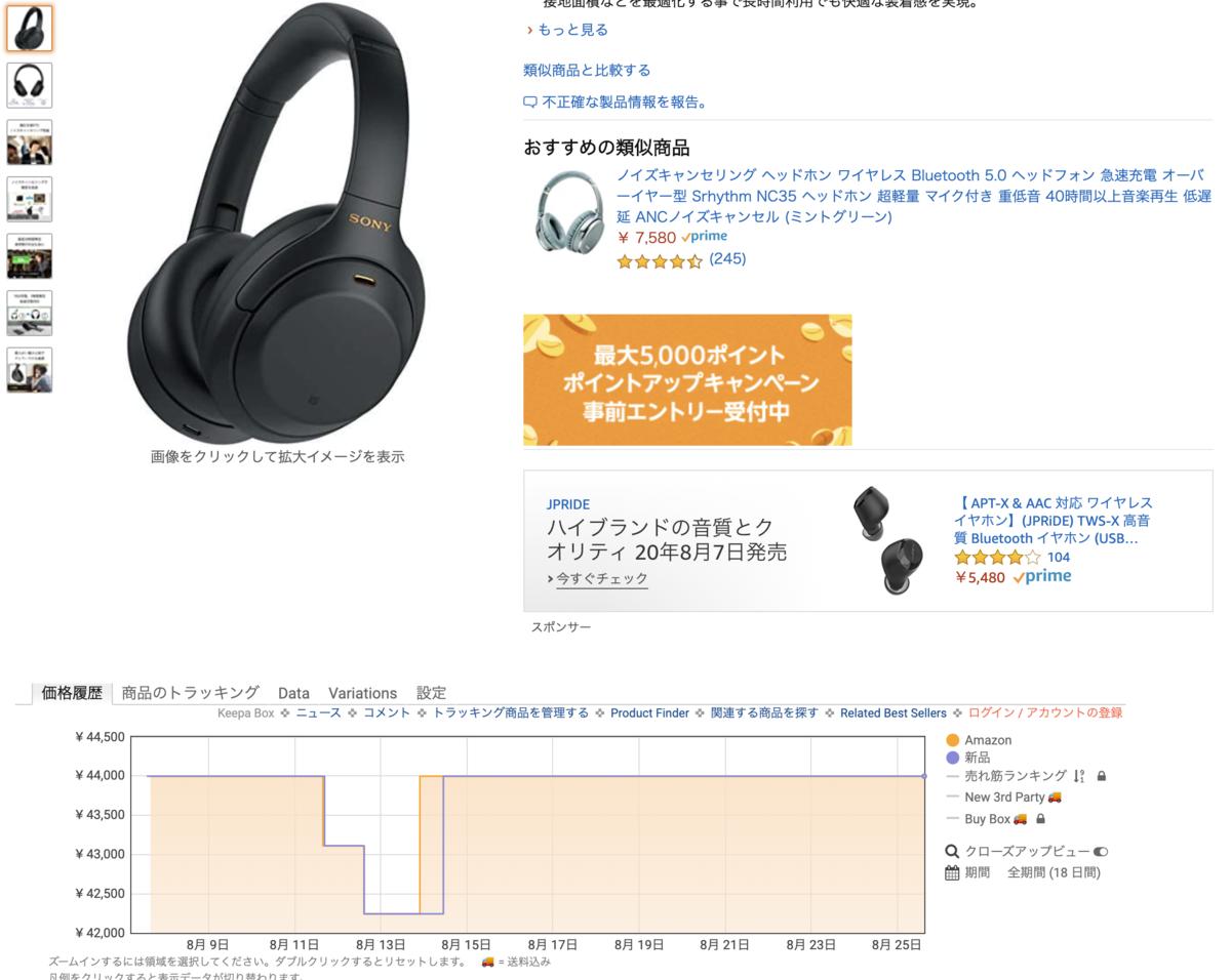 f:id:chidakiyo:20200825150739p:plain