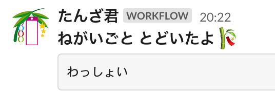 f:id:chidakiyo:20210209204822p:plain