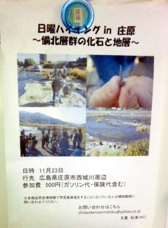 f:id:chidankensaninshibu:20121109122300j:image