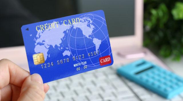 クレジットカードの不正利用をされた話