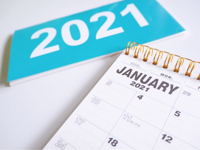 2021年、変更された国民の祝日まとめ