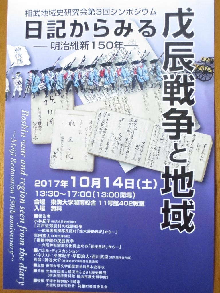 f:id:chidorikomonjyo:20170920112442j:plain