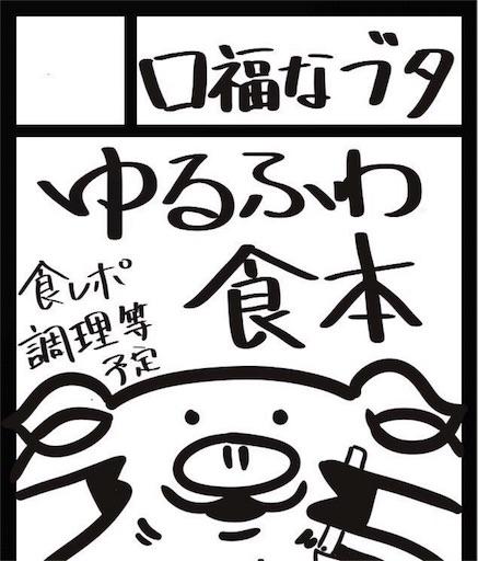 f:id:chidorimemo:20180123021258j:image