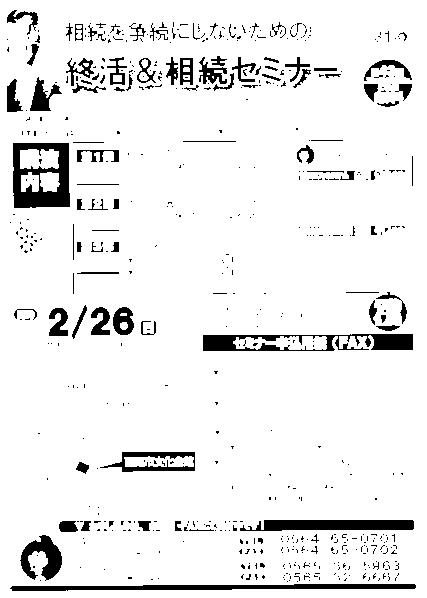 f:id:chie-ikeda:20170205154454p:plain