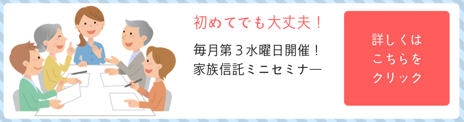 f:id:chie-ikeda:20190321091845p:plain