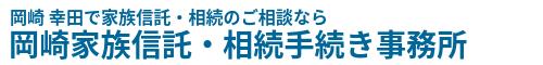 f:id:chie-ikeda:20190331191409p:plain
