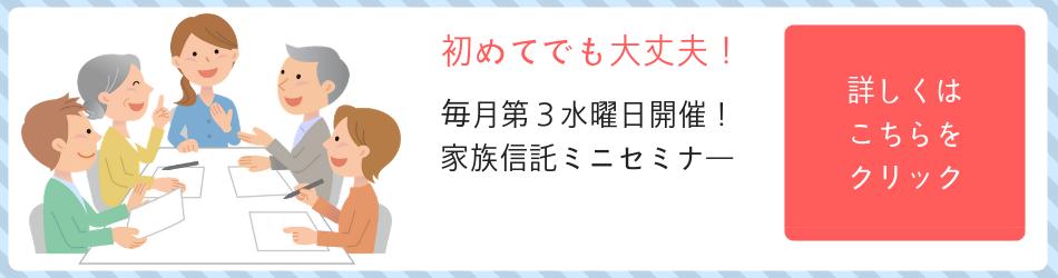 f:id:chie-ikeda:20190331191625p:plain