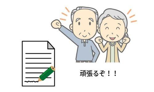 f:id:chie-ikeda:20190602115802j:plain