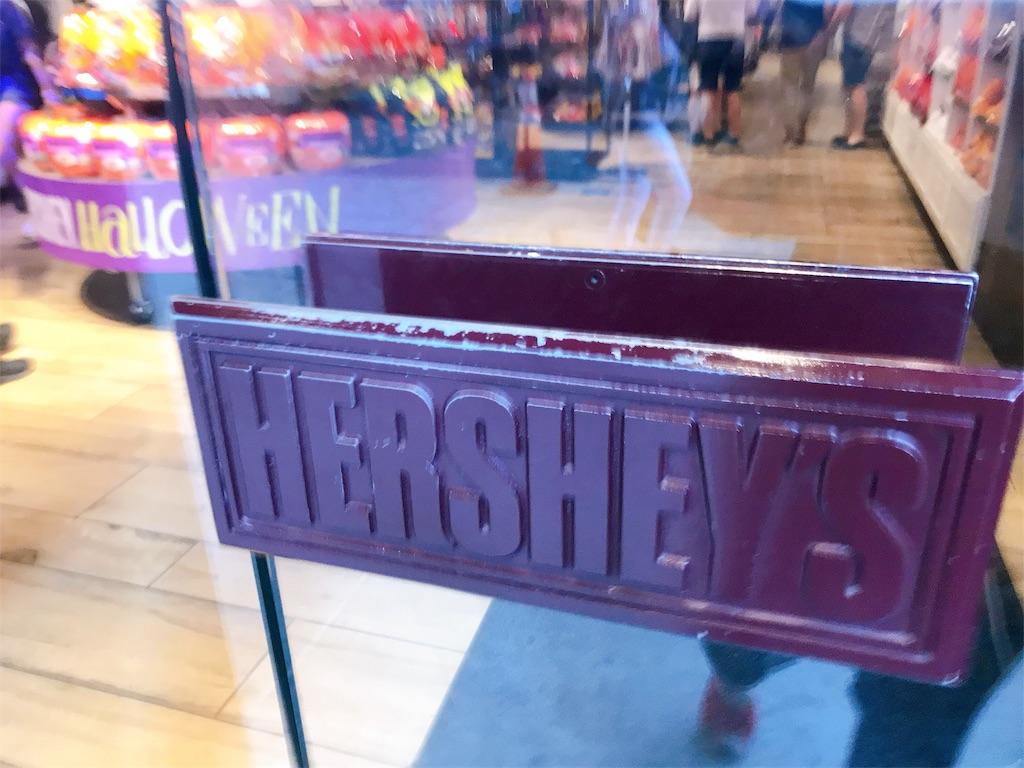 The Hershey Company(ザ・ハー...
