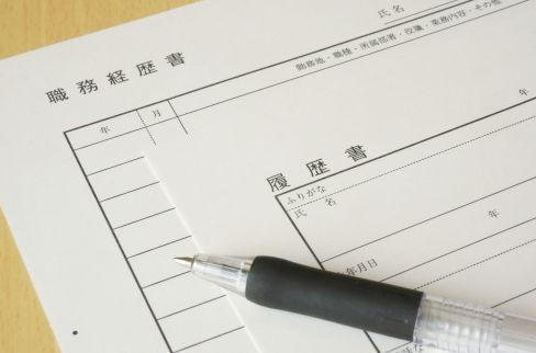 f:id:chiebukuro-osusume:20201108064432j:plain
