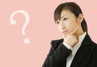 f:id:chiebukuro-osusume:20201122220006j:plain
