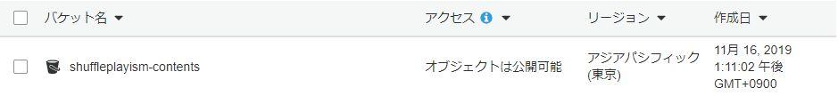 f:id:chief-shuffle:20191116135830j:plain