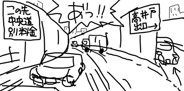 f:id:chiekichi:20080617004543j:image