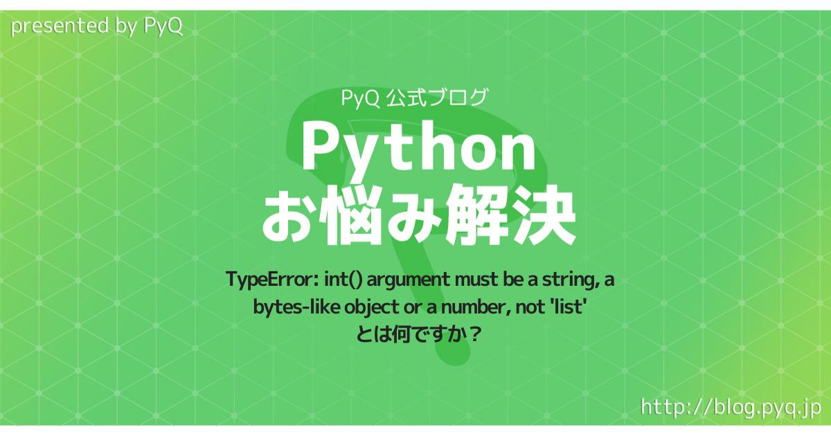 f:id:chieko-bp-pr:20210316113948p:plain