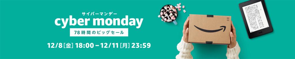 f:id:chienoki:20171202202740p:plain