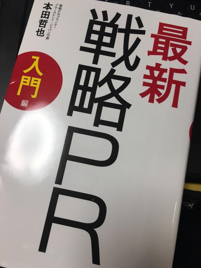 f:id:chieri_fukufuku:20170525012050j:plain