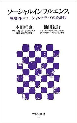 f:id:chieri_fukufuku:20170529150059j:plain