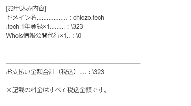 f:id:chietech:20190607134103p:plain