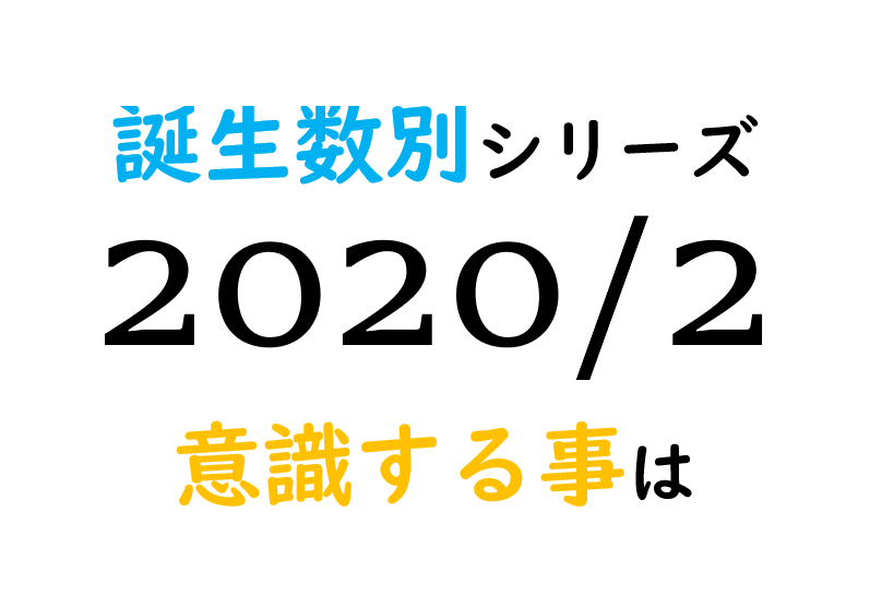 f:id:chietech:20200208190330p:plain
